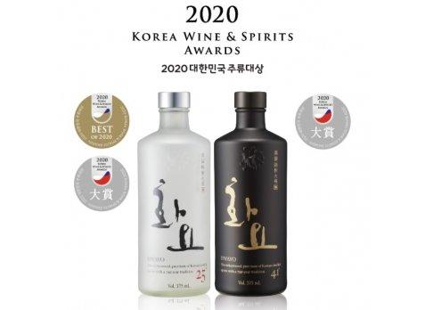 HWAYO - 2020 Korea Wine & Spirits Awards