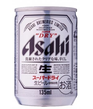Asahi Super Dry Mini Can Beer