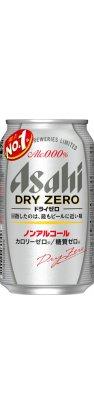 Asahi Zero Alcohol Free Beer