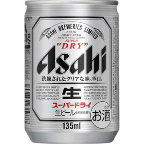 Asahi Super Dry Beer 135ml Mini Can